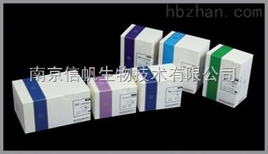 人血清促甲狀腺素放射免疫試劑盒