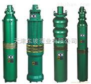 不锈钢矿用潜水泵-天津不锈钢潜水泵价格-天津污水潜水泵-天津多级潜水泵