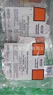 哈希六价铬试剂12710-99