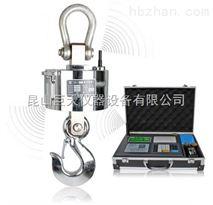 【促销】OCS-10吨无线电子吊磅,10T无线吊秤厂家直销