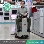 安徽自走式洗地机品牌_价格_厂家_图片