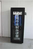 黑色高櫃商務淨水器,工業RO膜