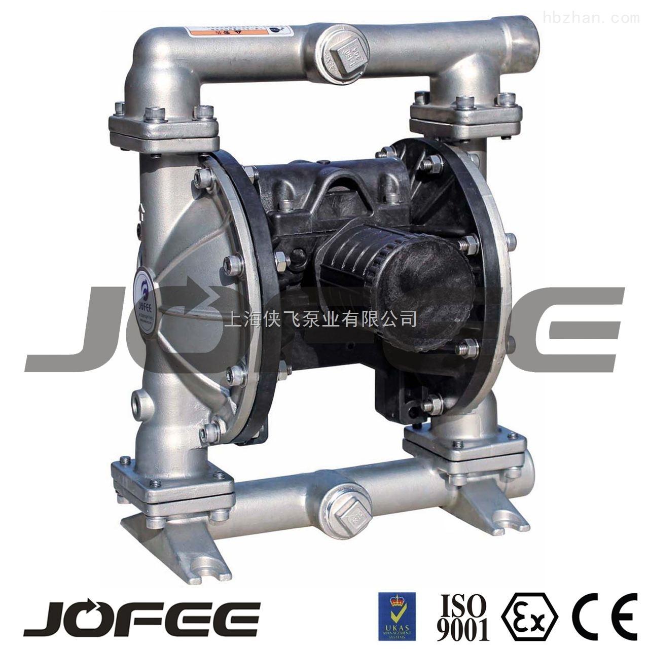 侠飞MK40AL-SS/TF/TF/TF不锈钢气动隔膜泵