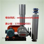 广州污水处理曝气鼓风机价格  价格便宜的曝气增氧机