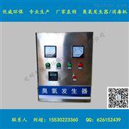 UV-CY-10G-優威betway必威體育app官網10G臭氧發生器水處理/臭氧水箱自潔消毒器
