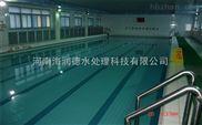 室内游泳池循环水处理设备