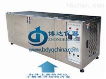 北京BD/ZN-T紫外光試驗箱+台式紫外光試驗箱