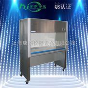 上海蘇淨雙人單麵淨化工作台(水平送風)廠家直銷