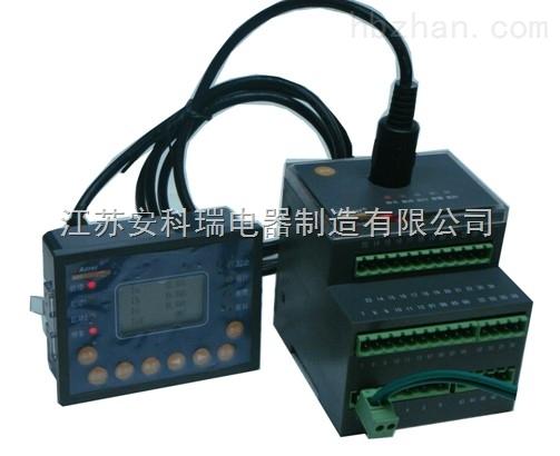 安科瑞4-20mA模拟量输出电动机保护器