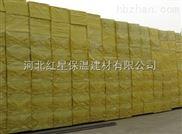 吉林屋面硬质保温岩棉板Z新报价厂家