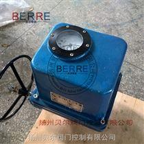 揚州LQ20-1型執行器