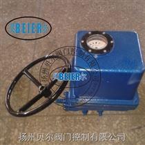 江蘇LQ20-1型執行器