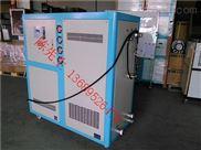 深圳低溫-80℃水冷式冷水機20p