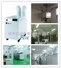 大型工厂防静电专用加湿器