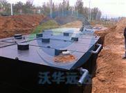 淄博300噸屠宰場污水處理設備廠家