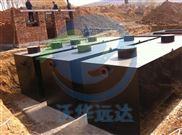 南昌40方屠宰場污水處理設備廠家