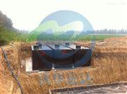 山东屠宰污水处理设备