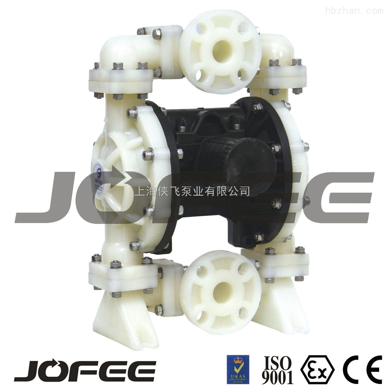 侠飞MK50PP-PP/TF/TF/PP塑料气动隔膜泵