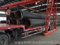 n350湖南省郴州市聚氨酯預制直埋保溫管