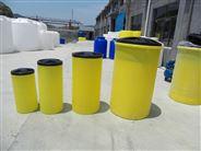 供应60L软水机专用盐箱 锅炉软水设备 PE水处理专用水箱