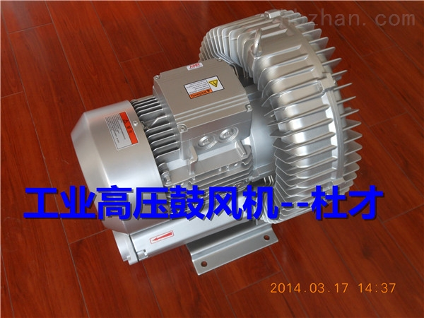 中国台湾高压旋涡气泵_高压风泵批发价格
