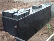 豆皮废水处理装置——小型豆制品废水处理设备