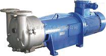 2BV系列液环真空泵