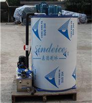 2噸鱗片製冰機