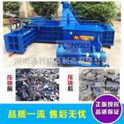 多功能(铝合金*钢铁*废钢筋)压块机厂家