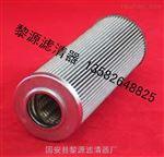 PR2753 PR2765 PR2766派克滤芯 PARKER液压油滤芯