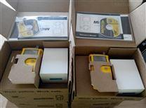 BW  GasAlert MicroCliP XT便攜式四合一氣體報警器