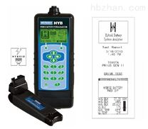 TRIV:密特HYB-1000混合动力蓄电池分析仪