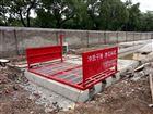 武汉建筑渣土车洗车台拌合站冲洗设备
