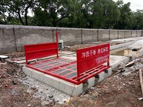 LYS-100武汉建筑工地自动冲洗槽搅拌站冲洗槽
