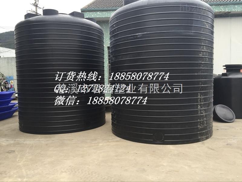 10吨塑料储液桶 化工储液桶