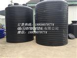 10吨PE桶 外加剂储存桶