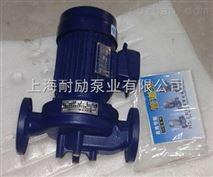 立式清水管道泵40SG9-30_老型