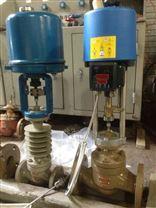 自動溫度控製閥(智能型),自動蒸汽溫控閥