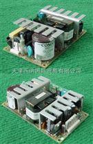 GECA20-24G型美国CONDOR开关电源