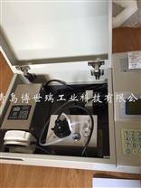 博世瑞BR-50A型微生物電極法BOD測定儀