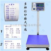 500KG能打印小票的电子称价格 1000KG可打印电子秤要多少钱