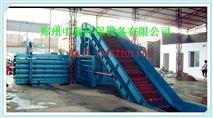 郑州废铁打包机(图)|信阳废铝压块机报价