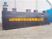 销售宁夏一体化废水处理设备