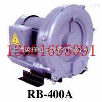 全风RB-400AS/0.37KW风机