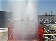 北京工地洗车机价格