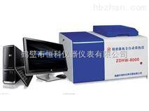 成都煤質測量儀器-微機全自動量熱儀