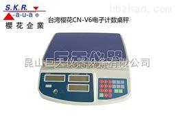 现货*电子称3kg*0.1g WN-6kg高精度电子台案称青岛电子秤