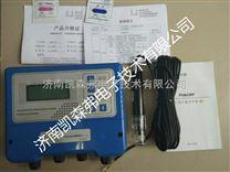 在線式PH計,PH分析儀4-20ma信號輸出