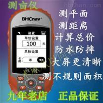 手持GPS 彩图彩途A8 手持北斗 西安手持机