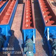 螺旋输送机种类用途可以用在哪些行业